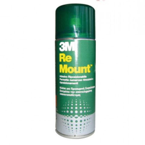 (12) ADESIVO SPRAY 3M RE-MOUNT RIMOVIBILE - TRASPARENTE 400ML
